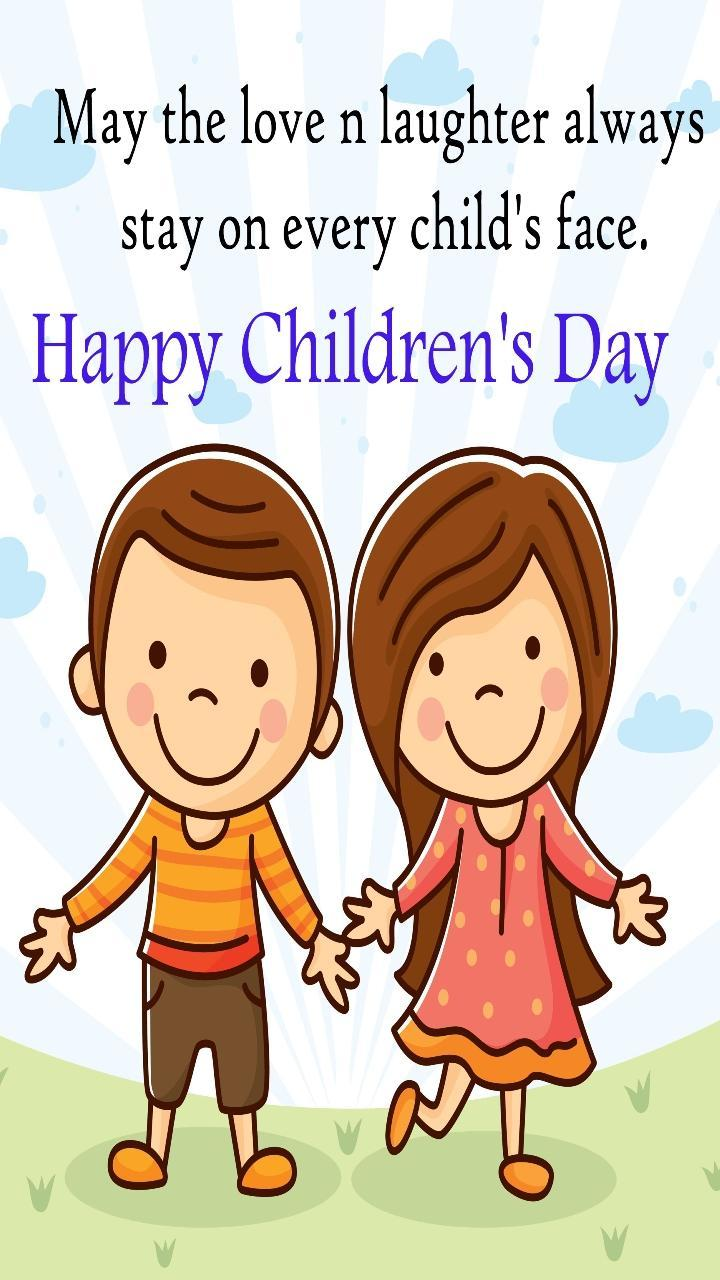 Children day greetings 1 تصوير الشاشة