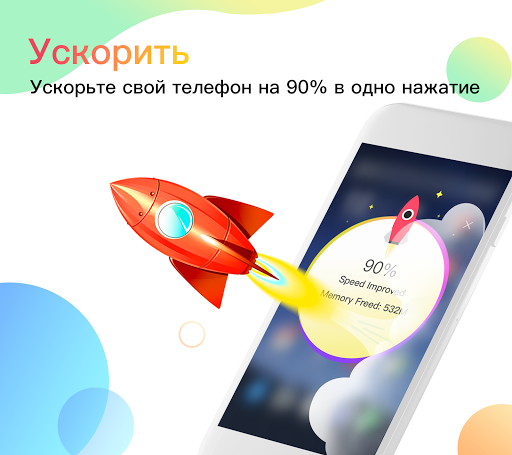 APUS лаунчер: Тема, 3d обои hd, Launcher Wallpaper скриншот 3