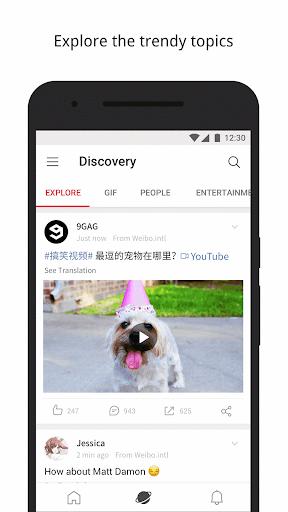 Weibo screenshot 4