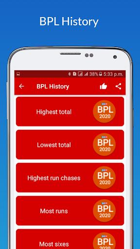 বিপিএল ২০২০-২১ সময়সূচী ও দল - BPL 2020 Schedule screenshot 17