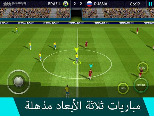 كأس العالم 2021: Free Ultimate Football League 4 تصوير الشاشة