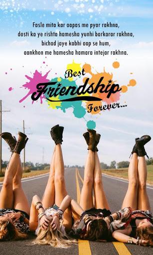 Friendship Picture Quotes 3 تصوير الشاشة
