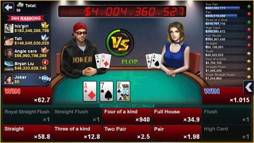 DH Texas Poker - Texas Hold'em 4 تصوير الشاشة