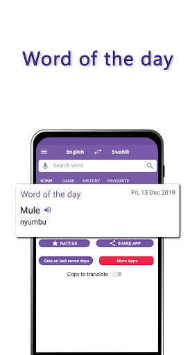 English To Swahili Dictionary screenshot 6