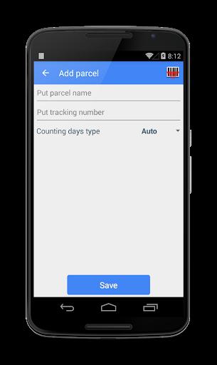 PackTrack Auto Tracking System 3 تصوير الشاشة