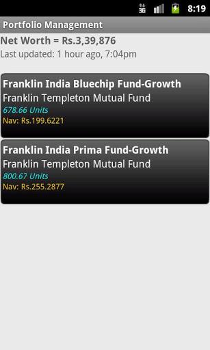Indian Mutual Funds Tracker screenshot 1