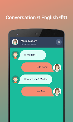 Namaste English - Learn English from Hindi 3 تصوير الشاشة