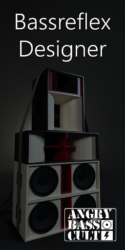 Bassreflex Designer 1 تصوير الشاشة