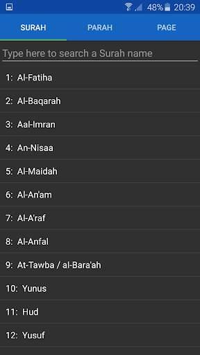 Asan Quran Urdu screenshot 6