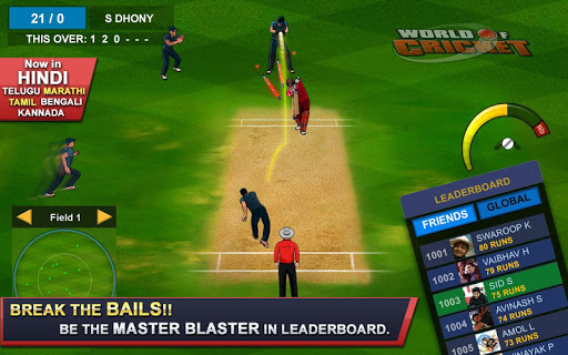 World of Cricket : World Cup 2019 screenshot 2