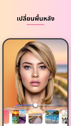 FaceApp - แอปตกแต่งใบหน้า แต่งหน้า และความงาม screenshot 4