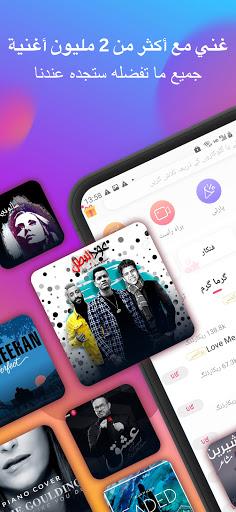 ستار ميكر مجاني لتسجيل الأغاني وغناء الكاريوكي. 2 تصوير الشاشة