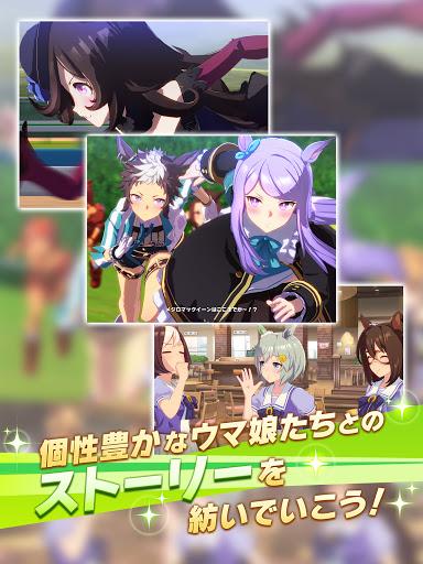 ウマ娘 プリティーダービー screenshot 12