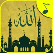 رنات و نغمات اسلامية أيقونة