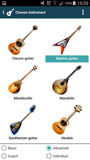 smart Chord & tools (гитара,.. скриншот 9
