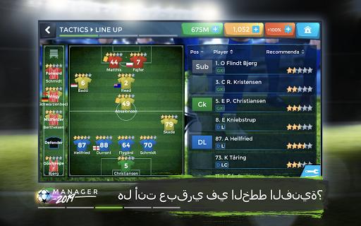 Football Management Ultra 2021 - Manager Game 8 تصوير الشاشة