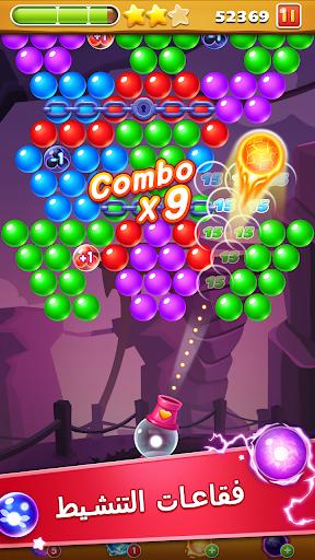 Bubble Shootلعبة اطلاق الفقاعة 3 تصوير الشاشة