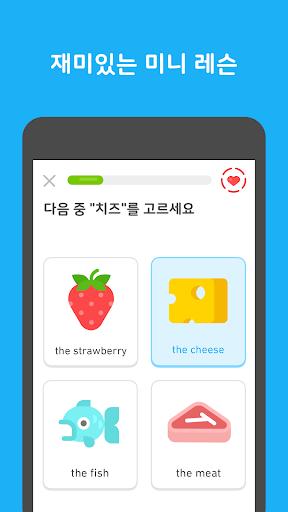 듀오링고(Duolingo): 무료 영어 학습 screenshot 2