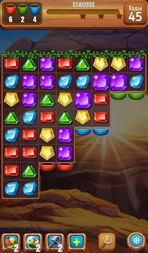 Самоцветы или кристаллы ?  Три в ряд screenshot 1
