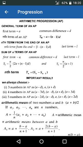 Math Formula for 11th 12th screenshot 2