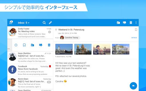 フリー電子メールアプリ日本 by Mail.Ru screenshot 7