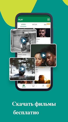 Xender - делись музыкой, видео, статусом заставки скриншот 5