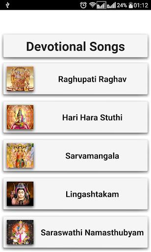 Devotional Songs 3 تصوير الشاشة