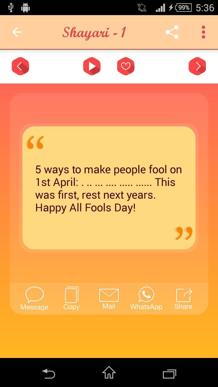 April Fool SMS screenshot 4