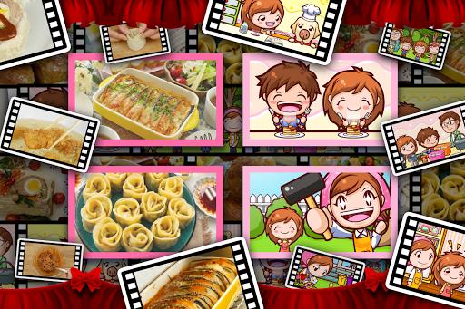 Cooking Mama: Let's cook! screenshot 23