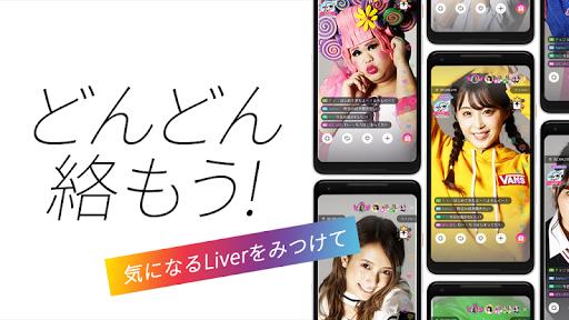 17LIVE(イチナナ) - ライブ配信 アプリ screenshot 4