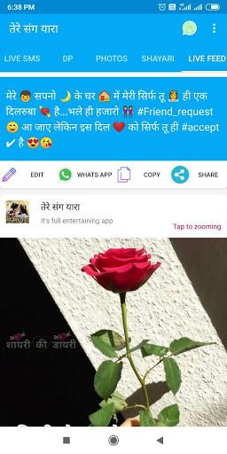 Hindi Shayari,Status,DP,Joke,Photo - तेरे संग यारा screenshot 8