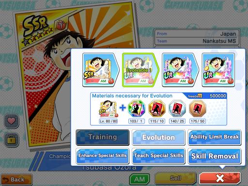 Captain Tsubasa (Flash Kicker): Dream Team स्क्रीनशॉट 18