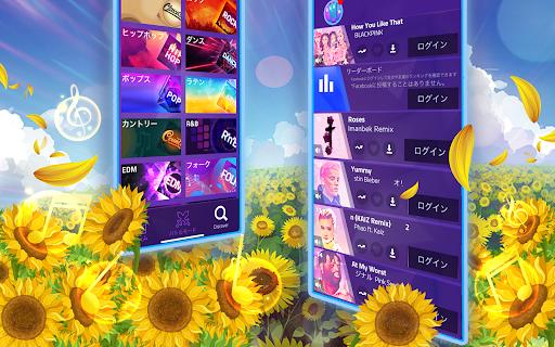 魔法のタイルズ3: ピアノ曲 & ゲーム screenshot 13