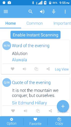 Yoruba Dictionary Multifunctional screenshot 1