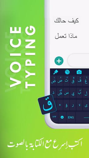 Arabic Keyboard screenshot 2
