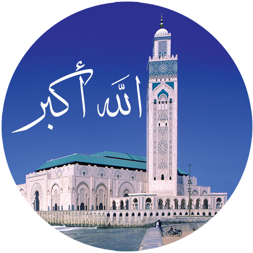 prayer time ( Salaat First ) icon