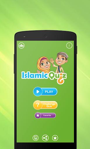 Islamic Quiz 2 تصوير الشاشة