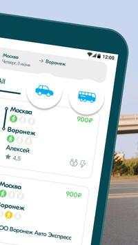 BlaBlaCar screenshot 3