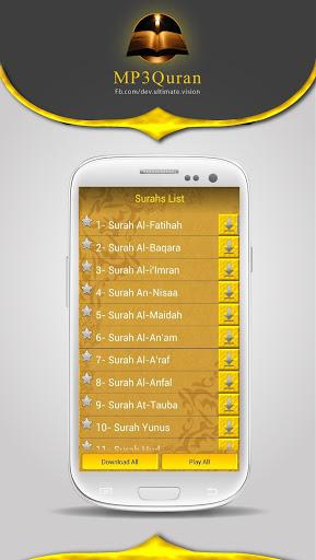 MP3 Quran 3 تصوير الشاشة