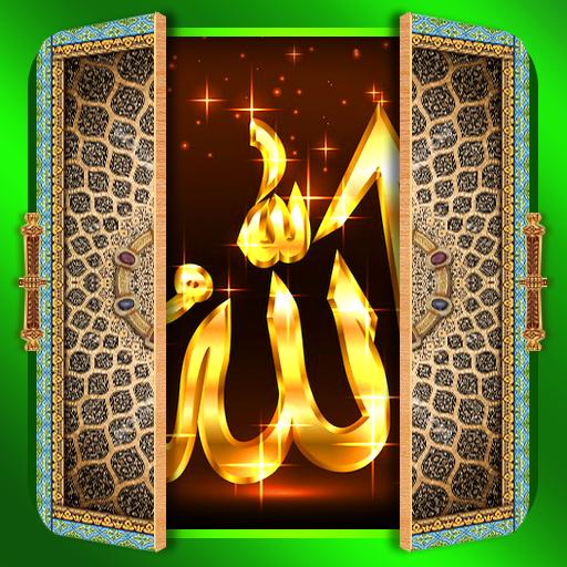 Allah Door Lock Screen icon