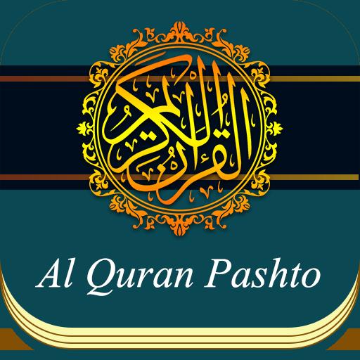Al Quran Pashto Translation icon