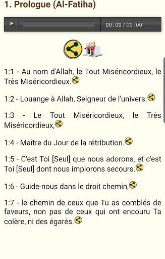 القرآن [الفرنسية] 3 تصوير الشاشة