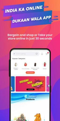 CoutLoot🇮🇳 - Local Online Dukaan| Earn Money screenshot 1
