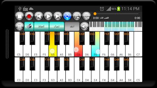 السلاسل ولوحه المفاتيح البيانو 3 تصوير الشاشة