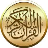القرآن الكريم مع التفسير وميزات أخرى on 9Apps