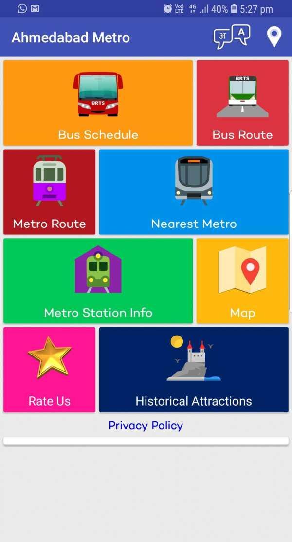 Ahmedabad Metro screenshot 1