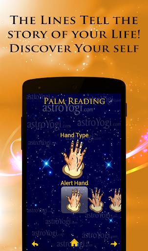 Palm Reading 20 تصوير الشاشة
