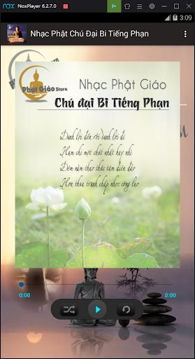 Nhạc Phật Chú Đại Bi Tiếng Phạn screenshot 3