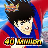 Captain Tsubasa (Flash Kicker): Dream Team on 9Apps