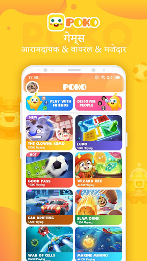 POKO - नए दोस्तों के साथ खेलें स्क्रीनशॉट 1